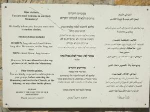 Instructions before entering Saint George Monastery