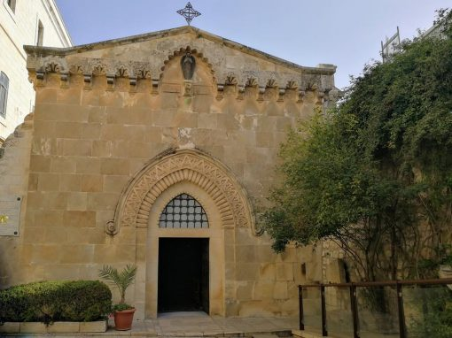 Flagellation Church in Jerusalem