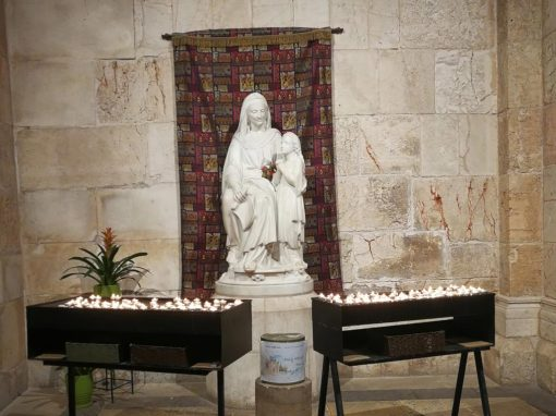 Saint Anne Church Jerusalem
