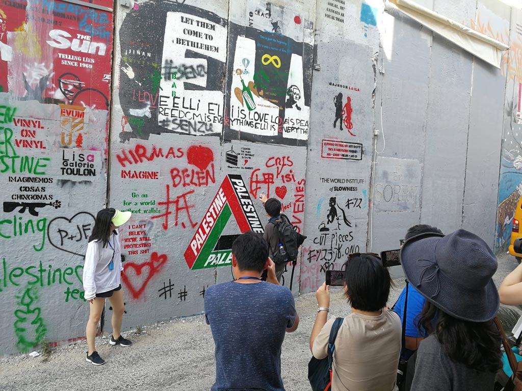 Separation Wall and Graffitis